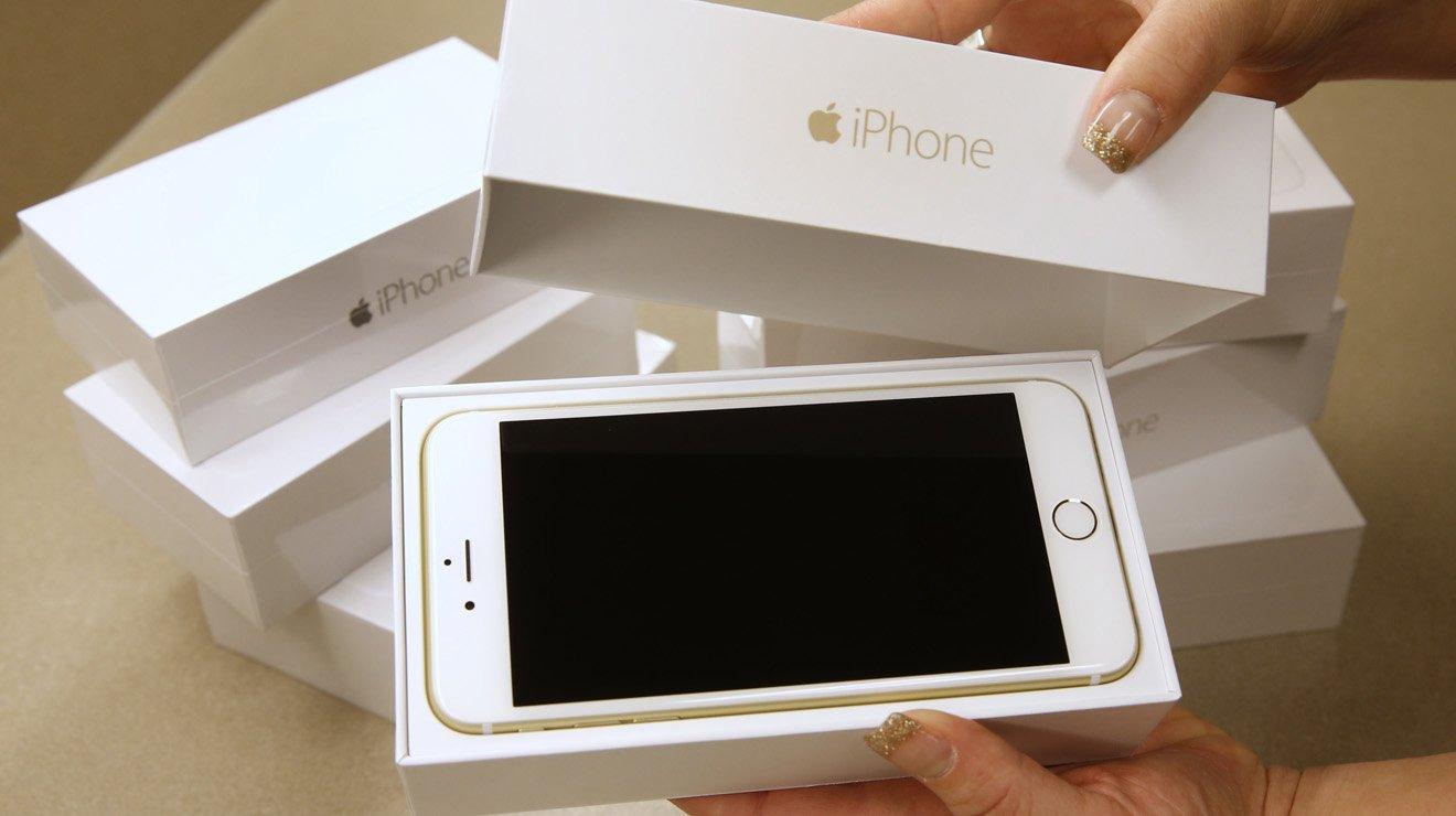 iphone 6s plus fiyatina 2 el otomobil